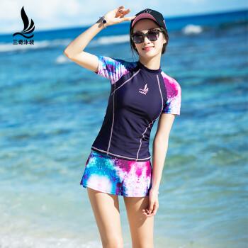 三奇(SANQI)泳衣女短袖分体裙式保守学生时尚运动小胸聚拢遮肚加大码泳装 17006紫色M