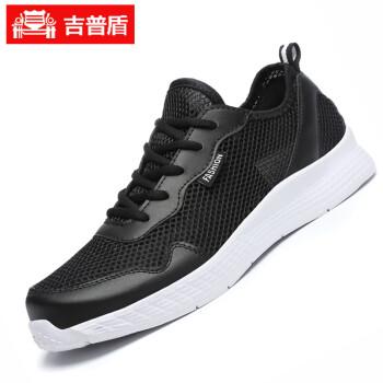 吉普盾 休闲鞋男鞋潮流运动透气网鞋子男 18040D1807 黑色 44