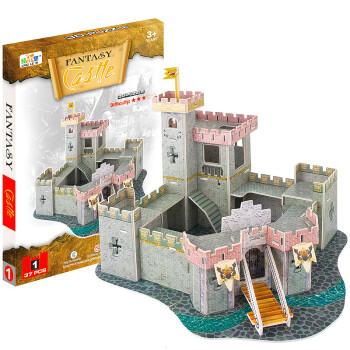 成人手工制作大全_速翔玩具卡通拼装城堡屋3D立体拼图diy纸质模型宝宝成人手工