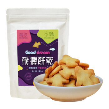 台湾特产食品 早餐代餐饼干 休闲零食 儿童饼干 金桔年飞机饼干100克