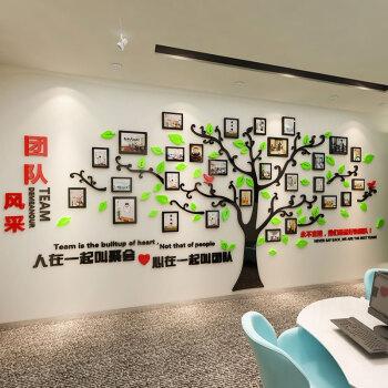 员工风采照片墙社区相框树亚克力墙贴3d立体公司企业文化墙办公室墙面