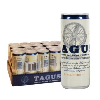 欧洲原装进口啤酒 泰谷小麦白啤酒黄啤黑啤 泰谷黄啤250ml*24听易拉罐