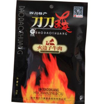 刀刀爽 【自贡火边子32g】四川自贡特产火鞭子牛肉干片薄如纸火边子牛肉32g