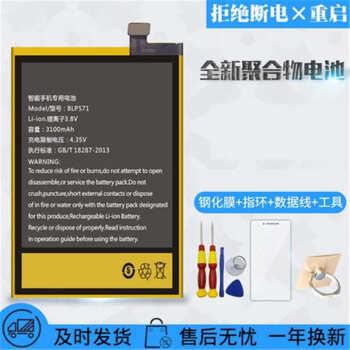 一加手机电池1/2/3电池 A0001 A2001 一加一/二/三电池3t A3000 A3010 适用于:一加3t/A3010电池