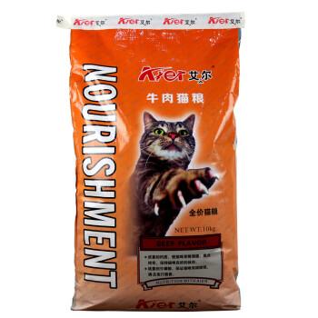 艾尔猫粮_米良宠物用品专营店 - 京东