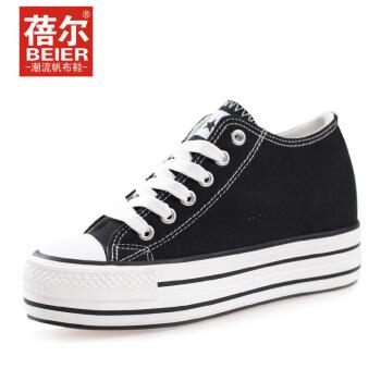 蓓尔内增高帆布鞋女鞋低帮韩版女鞋子板鞋学生鞋休闲鞋子女士厚底松糕鞋白色布鞋小白鞋平底单鞋女 819-618黑色 38