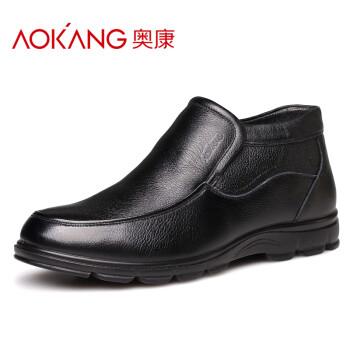奥康(Aokang)棉鞋男冬季保暖高帮男鞋中老年棉皮鞋男真皮 黑色133118500 40