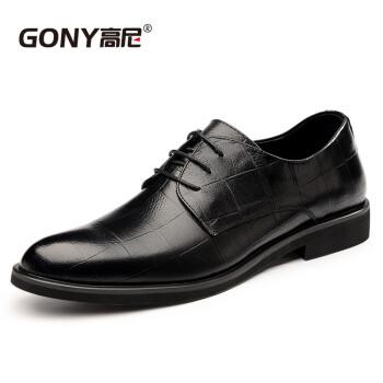 高尼增高鞋男6.5cm 舒适男士隐形内增高男鞋 经典格纹内增高皮鞋 新黑色格纹29779 40