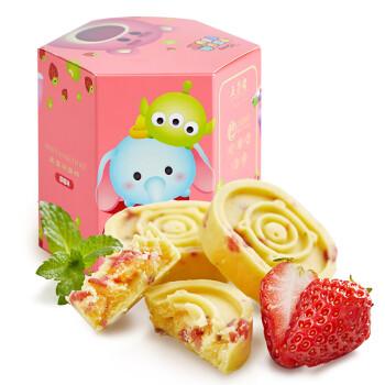 五芳斋 点心糕点礼盒 草莓味绿豆糕4只装 下午茶休闲零食小吃 绿豆饼冰糕100g