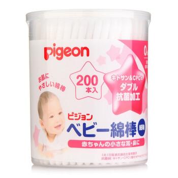 【原裝進口】貝親(Pigeon)嬰兒專用細軸棉簽200根