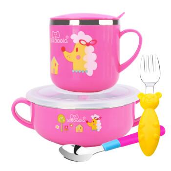 宝啦 儿童餐具婴儿辅食碗勺套装 宝宝不锈钢保温碗饭盒防摔防烫叉勺碗新生儿用品套装 粉色3030