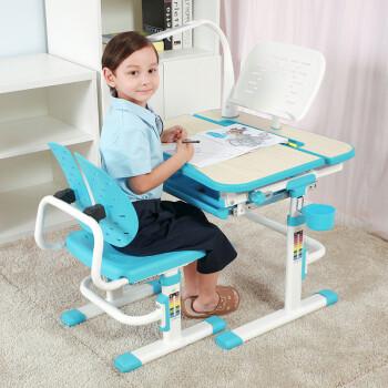 快乐之星中小学生书桌 学习桌椅套装70cm可升降写字桌 学生课桌椅组合 【C502蓝色旗舰版  】