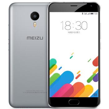 MEIZU 魅族 魅蓝 Metal 16GB 移动联通双4G手机 双卡双待