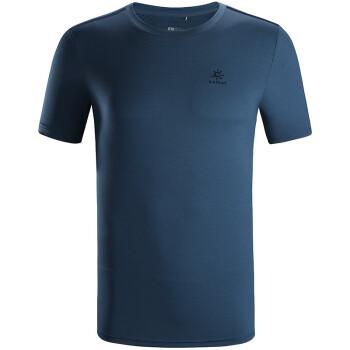 凯乐石(KAILAS)户外运动T恤 男款纯色圆领弹力超薄透气徒步健身训练短袖 KG710483-藏青蓝 XXL