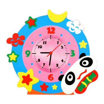 eva时钟儿童diy手工制作材料卡通钟创意益智拼装3d立体粘贴画闹钟