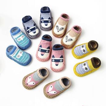 亲芽 宝宝学步鞋袜婴儿地板袜男女宝宝浅口防滑学步袜透气儿童厚软底袜子婴儿地板鞋 2双装(男宝) 13码(建议10-14个月)