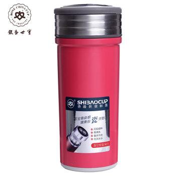 香港世宝 骨瓷内胆保温杯情侣时尚泡茶商务陶瓷水杯 红色 380ml