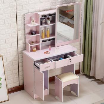 梳妝臺簡約現代臥室迷你小戶型田園化妝臺板式組裝深色化妝桌 939#-a