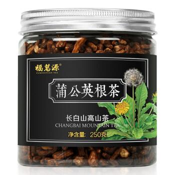 福茗源 蒲公英根茶250克 蒲公英茶 花草茶 茶葉 長白山蒲公英根茶 野生浦公英婆婆丁,降價幅度0.3%