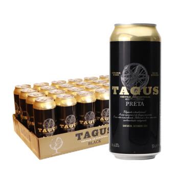 欧洲原装进口啤酒 泰谷小麦白啤酒黄啤黑啤 泰谷黑啤500ml*24听