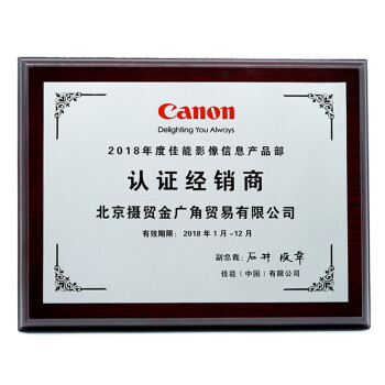 佳能(Canon)数码相机/家用旅游照相机/卡片机/伊克萨斯 IXUS285 黑色 官方标配