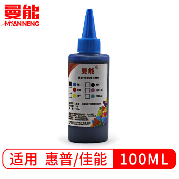 曼能适用惠普803 680 678 802墨盒HP deskjet 1112彩色喷墨打印机墨水 蓝色(送注墨器)