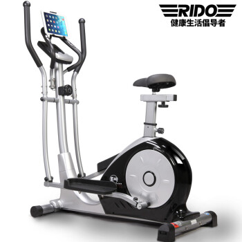 力动(RIDO)椭圆机家用静音磁控健身车漫步机两用E40