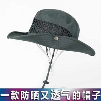 SUNWAYMAN登山帽渔夫帽奔尼帽钓鱼帽子夏季户外速干帽防晒防紫外线太阳帽盆帽男女 深灰色