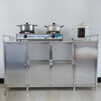 Buy Dedicated To Simple Gas Stove Cabinets Aluminum Alloy Cabinets