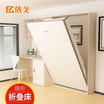 阳台/户外 折叠床 唐臻 隐形床壁床五金配件定制隐藏床折叠双人壁柜床