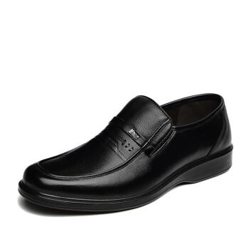 意尔康男鞋 商务休闲男士皮鞋低帮鞋子6441AA97005W黑色42