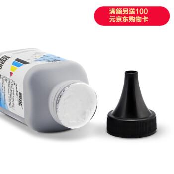 曼能适用联想M7206W硒鼓打印机 7255F墨粉 M7216NWA粉盒 LJ2205墨盒S1801 LT201碳粉 一只
