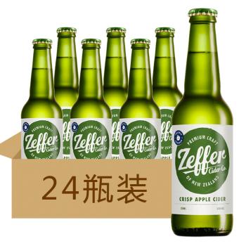 【多款可选】吉馥酒配制酒 新西兰进口 Zeffer 女士果味啤酒西打酒 吉馥酥脆苹果酒24瓶