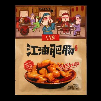 诗乡 四川特产 江油肥肠熟食 香辣红烧肥肠 休闲野餐佐餐面条伴侣200g×3袋