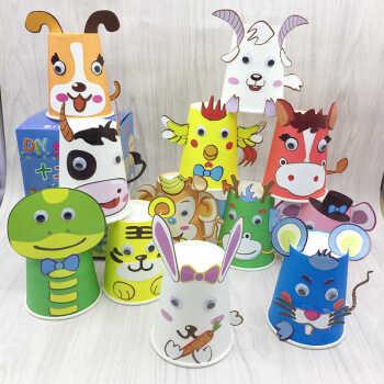 紙盤幼兒園材料動手手工制作貼紙十二生肖盤子配件小號手工茶寵茶具圖片