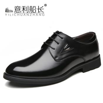 意利船长 男士商务休闲低帮系带简约正装皮鞋 Y1663 黑色 38码