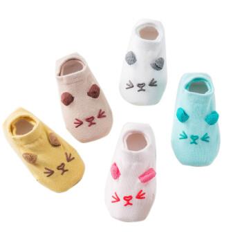 亲芽 宝宝袜套可爱立体耳朵袜底儿童防滑点胶学步袜春夏新款地板袜0-3岁 男宝(3双装) M(6-12月 脚长12-14cm)