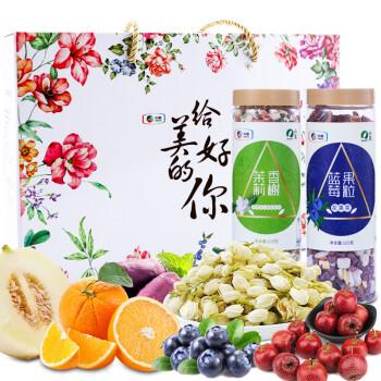 中粮山萃 花果茶果粒茶水果茶年货送礼送女友含蓝莓果黑加仑4罐礼盒装