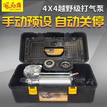 台湾风劲霸/Volcano汽车轮胎充气泵重载车用轮胎打气泵大功率打气泵/打气机B850 重载快速充气泵B850