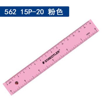 学生做爱15p_562学生直尺彩色款多色可选15cm30cm学生格尺刻度尺 562 15p-20粉色