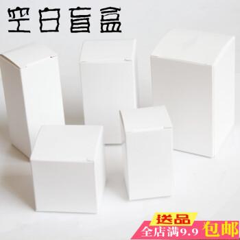 自制盲盒盲袋材料空白盲盒包裝盒手工白色紙盒子自行diy首飾白盒 空白