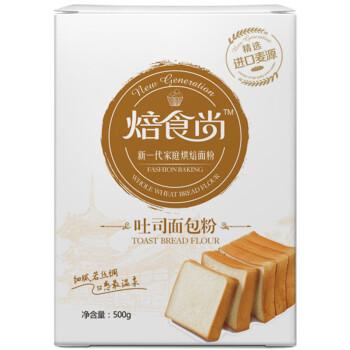 新良焙食尚吐司面包粉 高筋小麦粉 烘焙原料 面包机用烘焙面粉 高筋面粉 500g