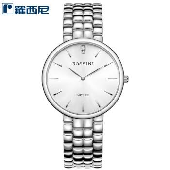 罗西尼(ROSSINI)手表钟表雅尊商务系列时尚超薄腕表简约两针锆钻石英情侣表男士手表517813W01A