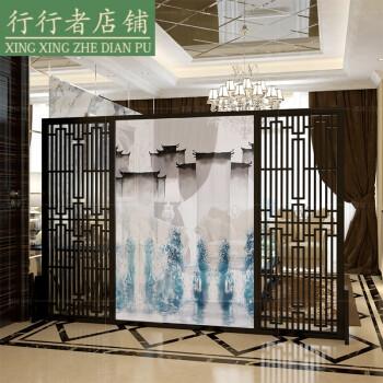 中式屏风隔断客厅玄关大堂半透明古典徽派移动简约实木镂空座屏 北美