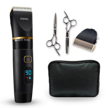 雷瓦 RIWA 理發器 RE-6501+平剪牙剪+專用刀頭套組