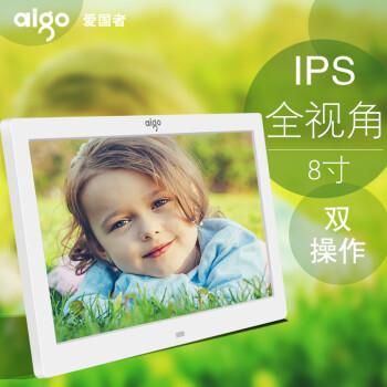 爱国者(aigo)可开专票 电子相册DPF81/83数码电子相框 高清 8英寸非7寸实用礼品礼物 DPF81 标配+16G卡+读卡器