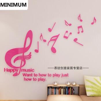 音符亚克力3d立体墙贴音乐教室布置贴画钢琴房间墙面装饰壁画贴纸 091