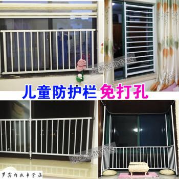 室內防盜窗飄窗護欄陽臺兒童窗戶防護欄免打孔防護防墜網安全 高110