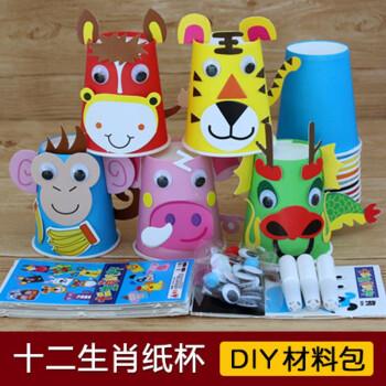 恬馨 十二生肖彩色紙杯貼畫 寶寶兒童幼兒園創意益智手工diy制作材料圖片