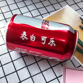 昭奕轩定制可乐生日礼物创意特别走心抖音男生闺蜜女朋友小红书同款六